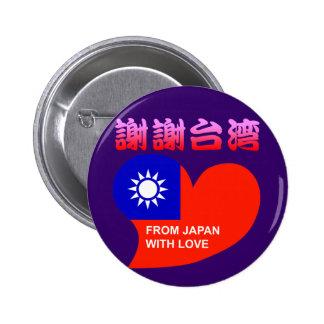 Thank you Taiwan Button
