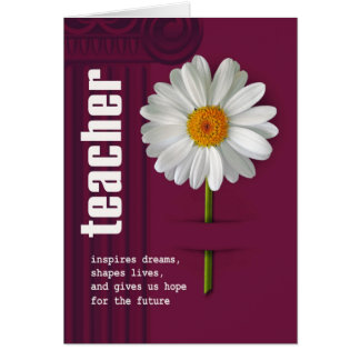 Thank You Teacher Customizable Greeting Cards