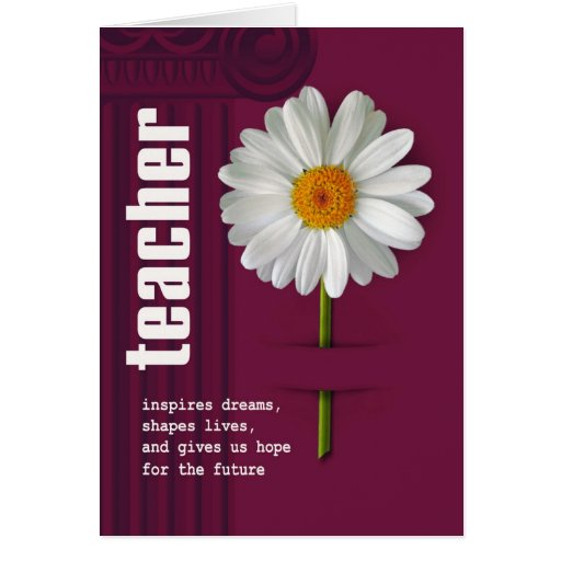 Thank You Teacher Customizable Greeting Cards