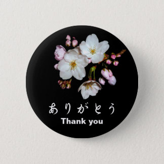 Thank you. Thank you. Cherry tree Pinback Button