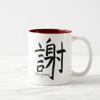 Thankfulness #2 in set of 4 Two-Tone coffee mug