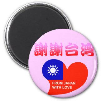 Thanking/apologizing thanking/apologizing Taiwan Magnet