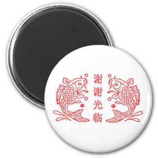 thanks for your patronage red fish 2 inch round magnet