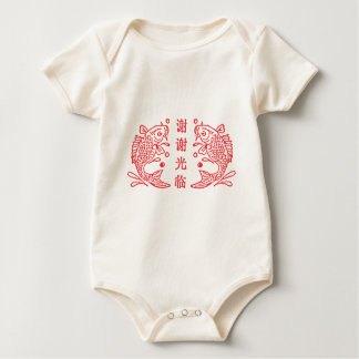 thanks for your patronage red fish baby bodysuit