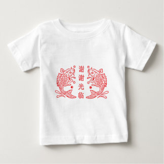 thanks for your patronage red fish baby T-Shirt