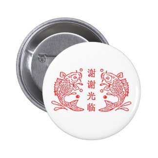 thanks for your patronage red fish 2 inch round button