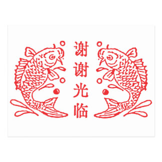 thanks for your patronage red fish post card