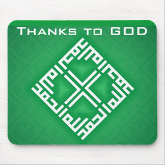 Thanks to GOD arabic mousepad