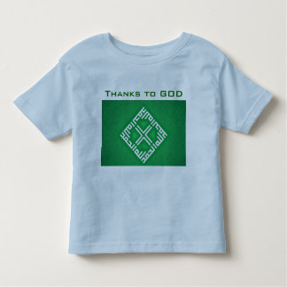 Thanks to GOD arabic toddler shirt