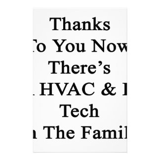 Thanks To You Now There's A HVAC R Tech In The Fam Stationery