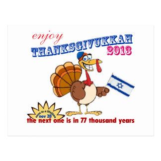 Thanksgiving and Hanukkah.  Thanksgivukkah Postcard