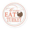 Thanksgiving Dinner Invitation Seal sticker