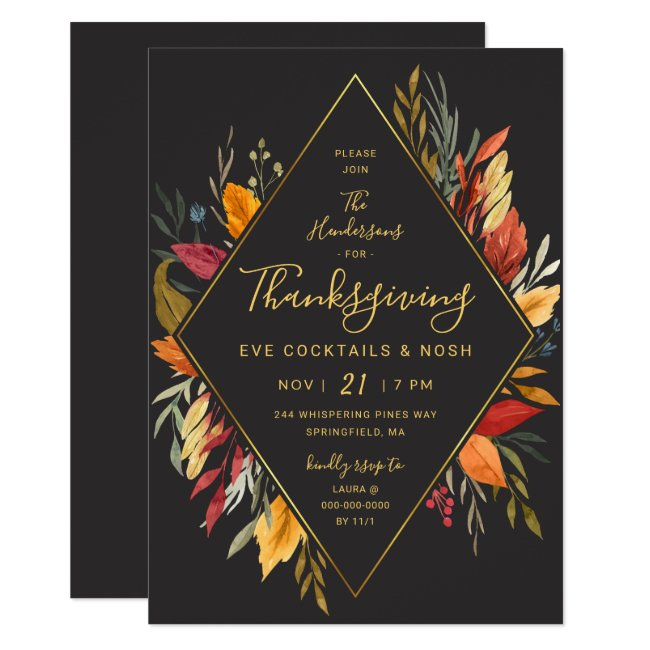 Thanksgiving Eve Cocktail Party Watercolor Foliage Invitation