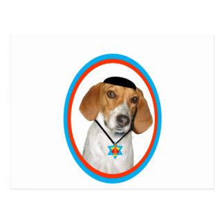Thanksgivukkah Funny Hound Dog with Yamaka Postcards
