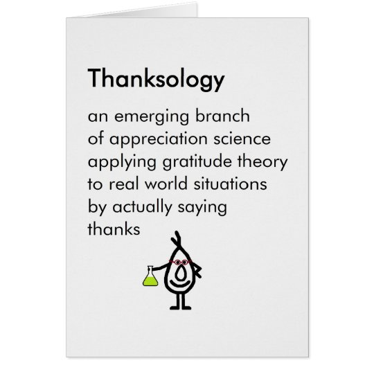 thanksology a funny thank you poem