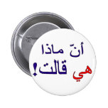 That's what she said! (Arabic) 2 Inch Round Button