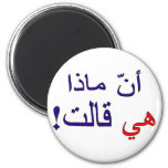 That's what she said! (Arabic) Magnets