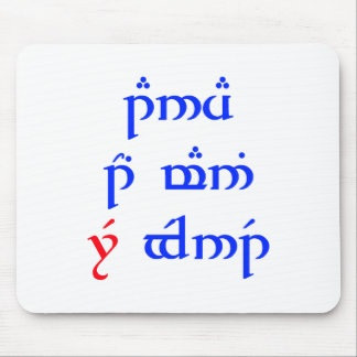 That's What She Said (Elvish) Mouse Pad