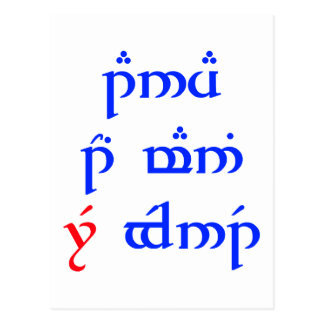 That's What She Said (Elvish) Post Cards