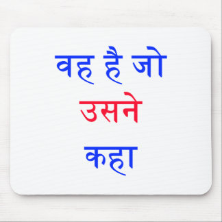 That's What She Said! (Hindi) Mouse Pad