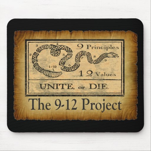 the912project.com unite or die mouse pad