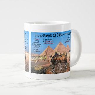 "The 10 Makkos ""Plagues"" Of Egypt Giant Coffee Mug"