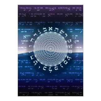 The 231 Gates Poster