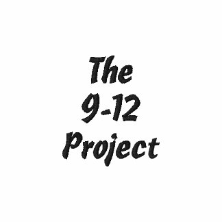The 9-12 Project Polo