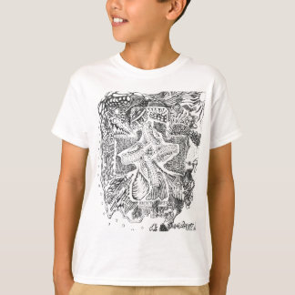 The Abstract Art of Michael Pearson T-Shirt