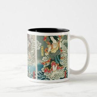 The actor Ichikawa Ebizo V as the deity Fudo Myoo Two-Tone Coffee Mug
