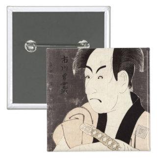 The actor Ichikawa Omezu as a servant Button
