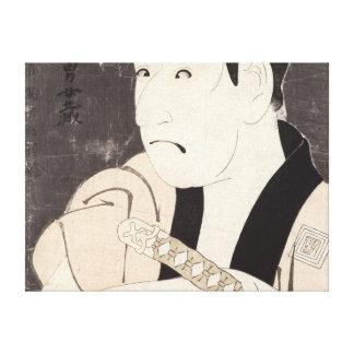 The actor Ichikawa Omezu as a servant Gallery Wrap Canvas