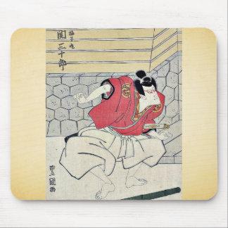 The actor Seki Sanjuro by Utagawa,Toyokuni Mouse Pad