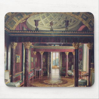 The Agate Room in the Catherine Palace Mouse Pad