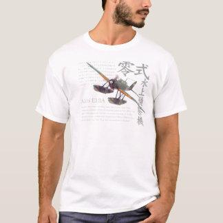 """"""" The Aichi E13A """"T-shirt T-Shirt"""