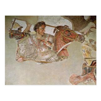 The Alexander Mosaic Postcard