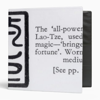 The 'All-Powerful' Seal of Lao-Tze 3 Ring Binder