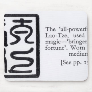 The 'All-Powerful' Seal of Lao-Tze Mousepads