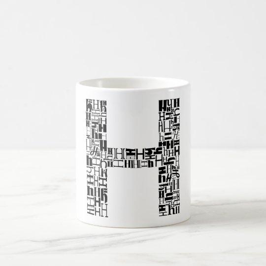 the alphabet letter h coffee mug