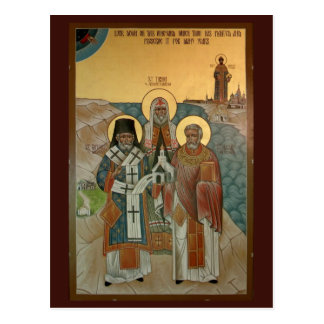 The American Orthodox Mission Prayer Card