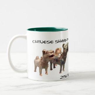 The Ancient Dog Of China Mug