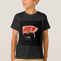 The apparel of Super Red Arowana T-Shirt