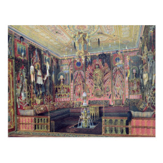 The Arabian Hall in the Catherine Palace 0 Postcard
