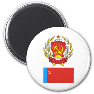 The arms and flag Russian Soviet Socialist Rep. Magnet