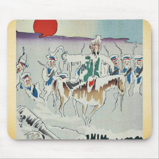 The army melts away by Kobayashi,Kiyochika Mouse Pad
