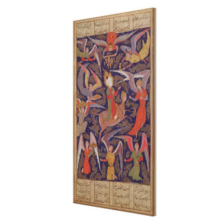The Ascension of the Prophet Mohammed, Persian Canvas Print