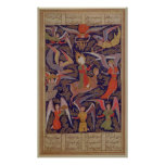 The Ascension of the Prophet Mohammed, Persian Poster