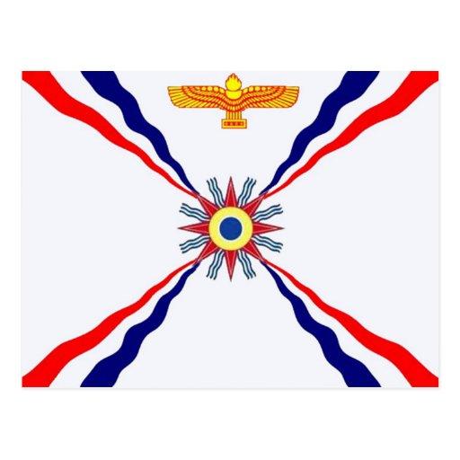 The Assyrian Chaldean Syriac Store Postcard