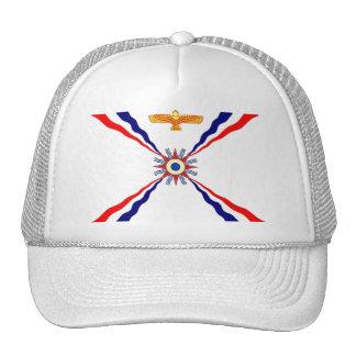 The Assyrian Chaldean Syriac Store Trucker Hat