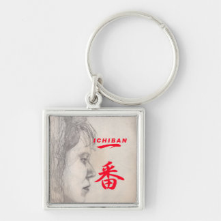 The attractive woman ICHIBAN of Japan Silver-Colored Square Keychain